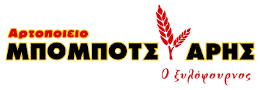 Παραδοσιακός ξυλόφουρνος Μπομποτσιάρη